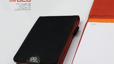 دفترچه یادداشت خبرنگاری (925)