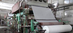 کاغذ سازی در ایران