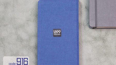 سررسید اروپایی جلد پارچه هلندی (916)